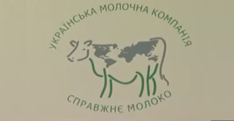 Ukrainian Milk Company, Ltd. Projet FARM of the FUTURE